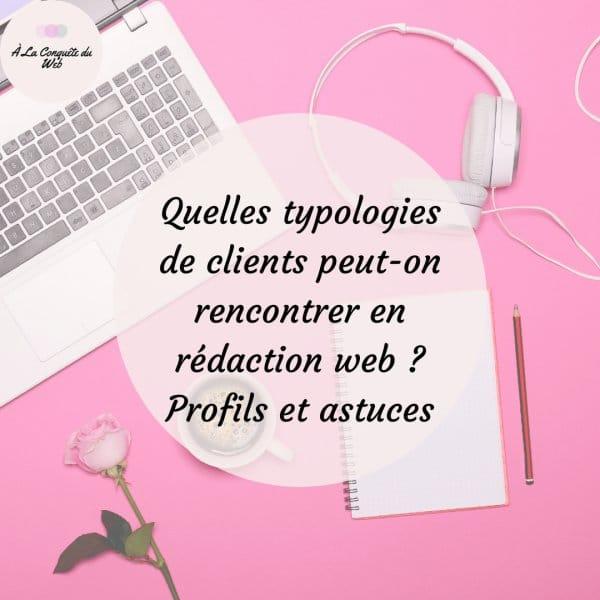 typologie client